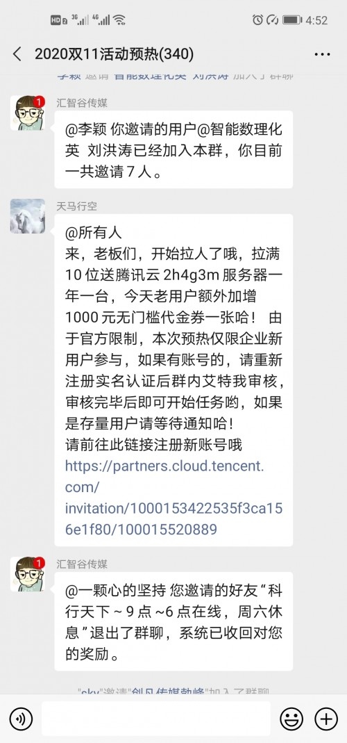 Screenshot_20201022_165228_com.tencent.mm.jpg